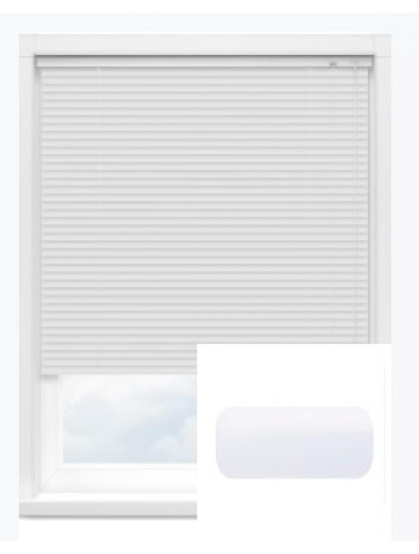Автоматические горизонтальные алюминиевые жалюзи 25 мм белые