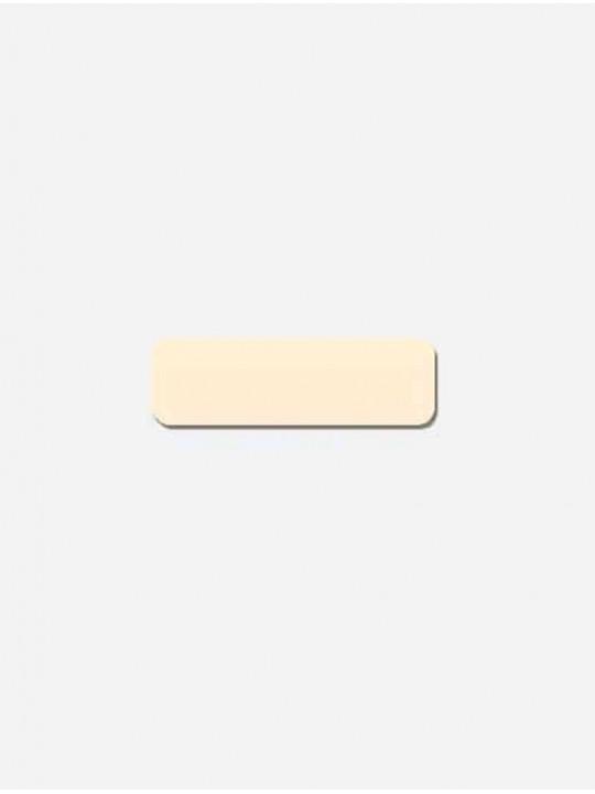 Горизонтальные алюминиевые жалюзи 16 мм светло-желтый