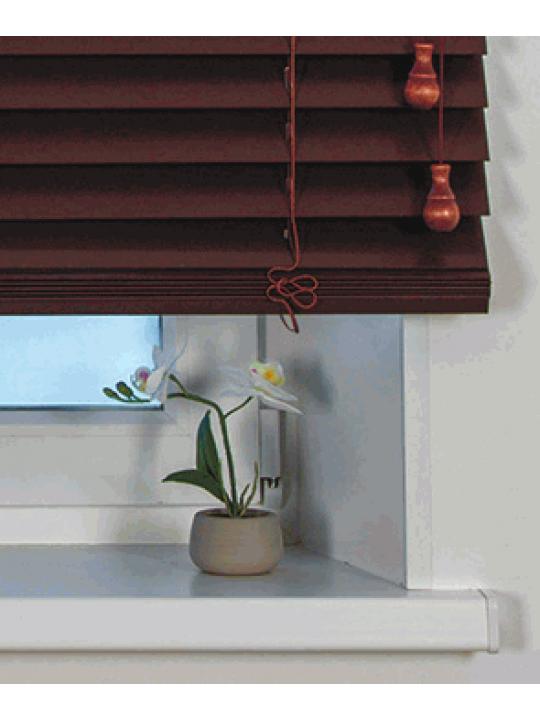 Горизонтальные деревянные жалюзи 50 мм Шоколадный