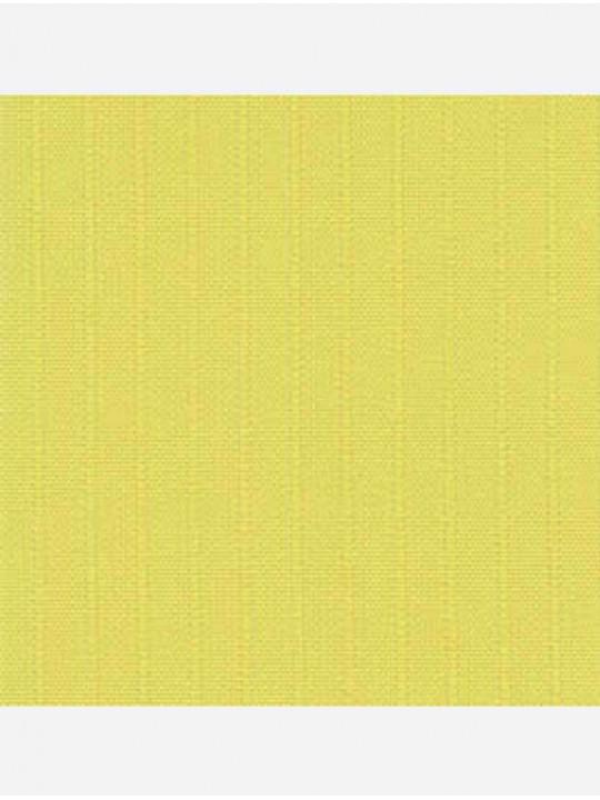 Вертикальные тканевые жалюзи Лайн II лимонный